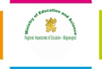 RIE-Ministry of Education and Science